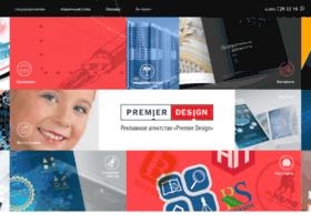 premierdesign.ru