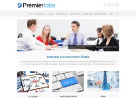 premierjobs.co.il