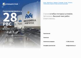 premierstroy.ru
