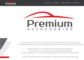 premium-accessories.ru