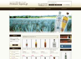 premium-tequila.jp