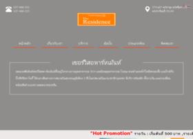 premium999.com