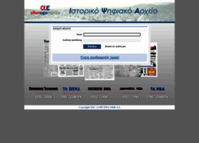 premiumarchives.dolnet.gr