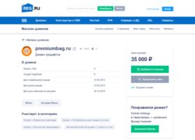 premiumbag.ru