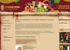 premiumdrinks.ru