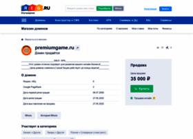 premiumgame.ru