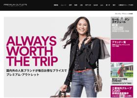 premiumoutlets.co.jp