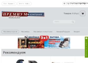 premiumsw.ru