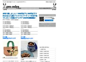 premiya.jugem.jp