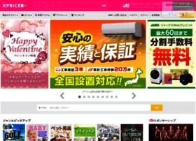 premoa.co.jp
