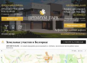 prempark.ru