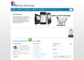 premrecharge.com