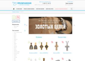 preobragenie.com