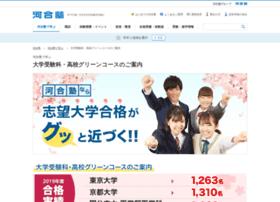 prep.kawai-juku.ac.jp