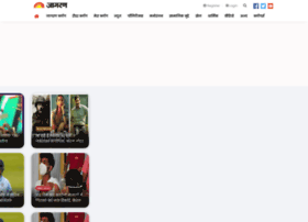 prerana.jagranjunction.com