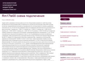 present-4-all.ru