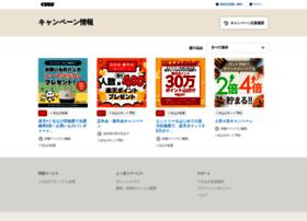 present.gnavi.co.jp