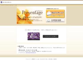 presentage.net