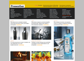 presentbar.ru