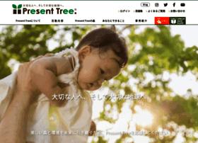 presenttree.jp