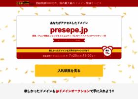 presepe.jp