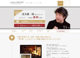 president-tv.jp