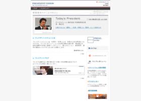 president-vision.com
