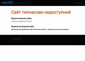 president.org.ua