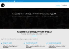 presidentinternet.com