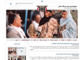 presidentsaleh.gov.ye
