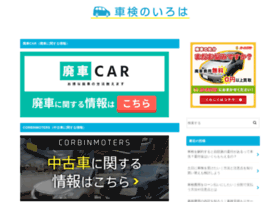 press-feed.com