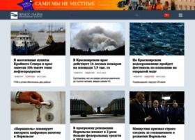 press-line.ru