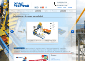 press-rifey.ru
