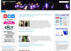 press-servis.ru