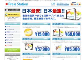 press-station-international.com