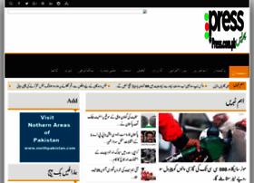 press.com.pk