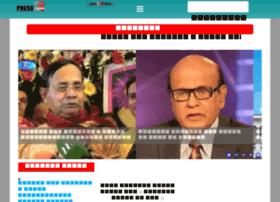 press24tv.com