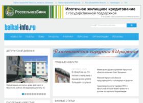 pressa.irk.ru