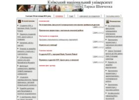 pressa.univ.kiev.ua