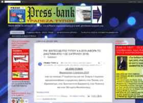 pressbank.blogspot.com