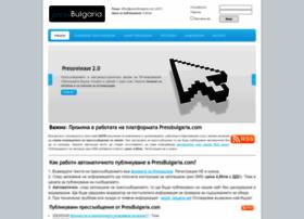 pressbulgaria.com