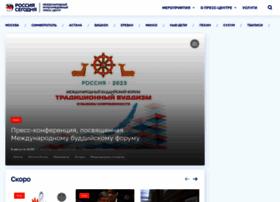 pressmia.ru
