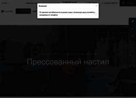 pressnastil.ru