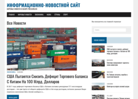 pressorg.ru