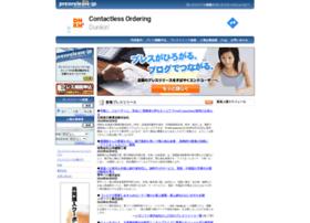 pressrelease-jp.com