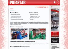 presstar.ru