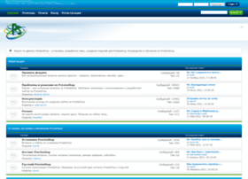 prestashop-forum.ru