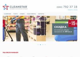 prestashop.kiev.ua
