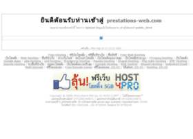 prestations-web.com