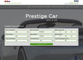 prestige-car.me